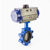 Butterfly Valve Manufacturer From Korea