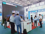 Shanghai 2019 PTC Exhibition