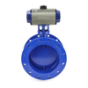 16 inch butterfly valve