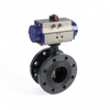 150 mm butterfly valve price