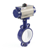 butterfly valve 8 inch price